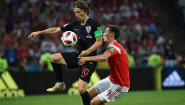 7июля 2018 года. Сочи. Россия— Хорватия— 2:2, пенальти— 3:4. Россияне проиграли хорватам вчетвертьфинале домашнегоЧМ.