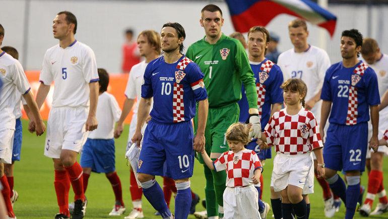 ВХорватии вспоминают нетолько победу над Россией вчетвертьфинале ЧМ-2018, ноиматчи вотборе Евро-2008. Фото Алексей Иванов