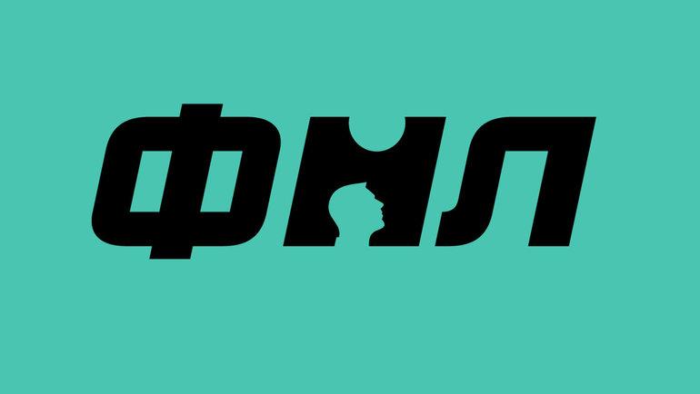 Новая эмблема ФНЛ.