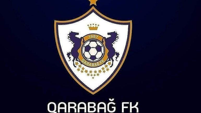 Эмблема «Карабаха». Фото ФК «Карабах».