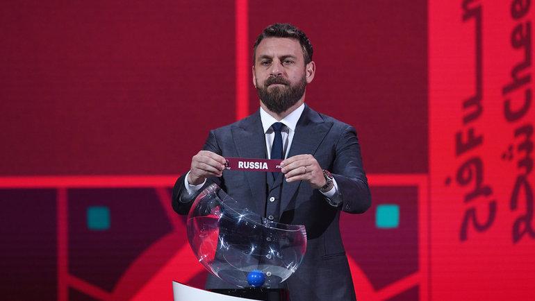 Жеребьевка европейского отбора ЧМ-2022. Фото ФИФА
