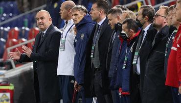 Главный тренер сборной России Станислав Черчесов (слева) иего тренерский штаб.