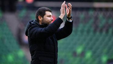 Мусаев объяснил, почему Сафонов несыграл с «Челси»