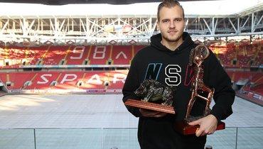 Максименко признан лучшим игроком «Спартака» прошлого сезона поверсии болельщиков