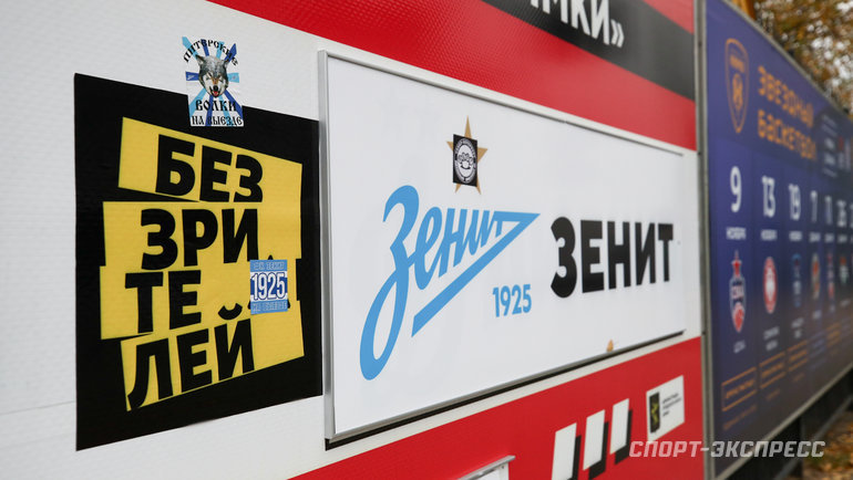Матч «Зенит»— «Динамо» пройдет почти без зрителей. Фото Дарья Исаева, «СЭ» / Canon EOS-1D X Mark II