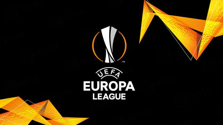 Лига Европы. Фото УЕФА.