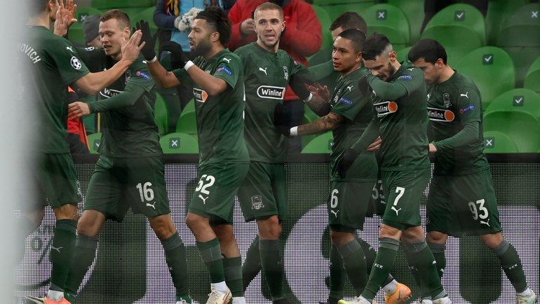 «Краснодар» сыграет вЛиге Европы. Фото AFP