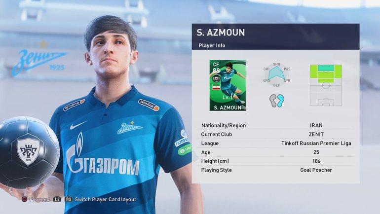 Сердар Азмун в PES 2021. Фото Twitter
