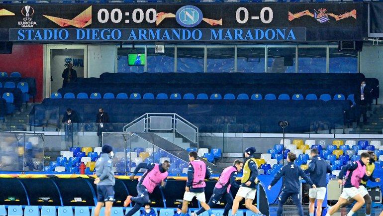 10декабря. «Наполи»— «Реал Сосьедад»— 1:1. Фото AFP