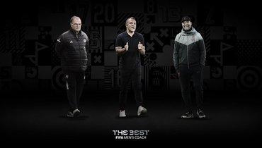 Бьельса, Флик иКлопп претендуют нанаграду тренеру года ФИФА