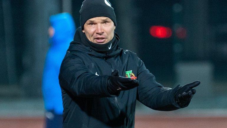 Сергей Игнашевич. Фото ФК «Торпедо»
