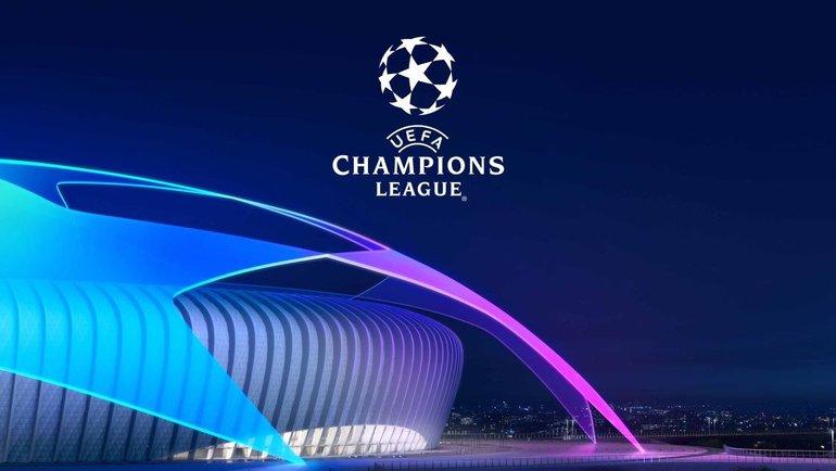 Лига чемпионов. Фото УЕФА.