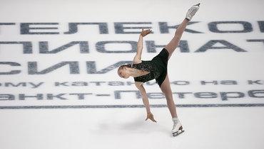 Анастасия Губанова.