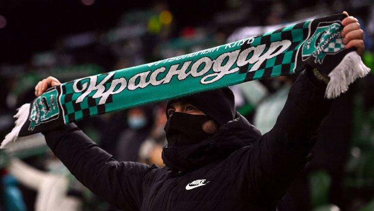 Болельщик «Краснодара». Фото AFP