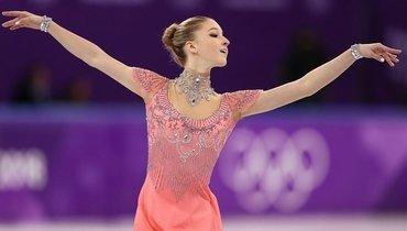 ВФедерации фигурного катания России заявили, что Сотскова досих пор недисквалифицирована