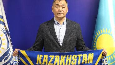 Байсуфинов снова возглавил сборную Казахстана