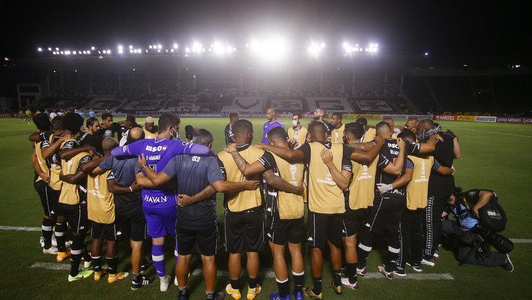 Игроки «Васко даГама». Фото Reuters