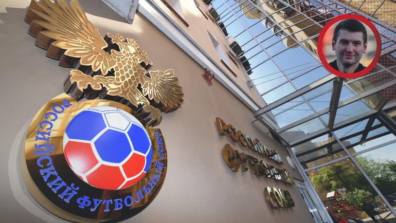 РФС пожизненно отстранил судью Максима Матюнина отфутбола задоговорной матч.