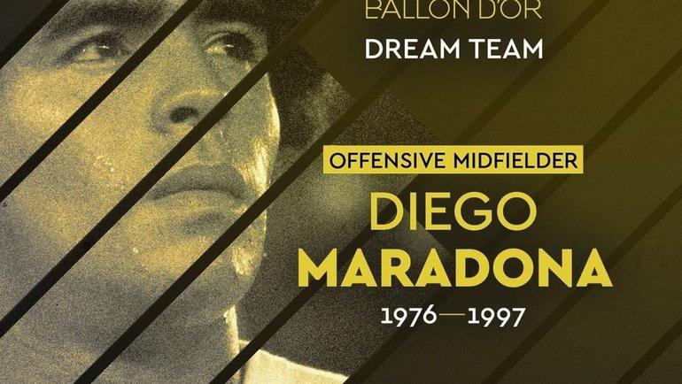 Диего Марадона. Фото Instagram