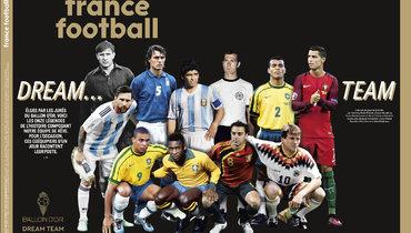 Яшин, Месси, Роналдо, Роналду, Пеле, Марадона— вкоманде мечты France Football
