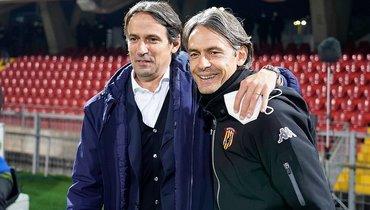 Братья Индзаги обнялись перед матчем «Беневенто»— «Лацио»