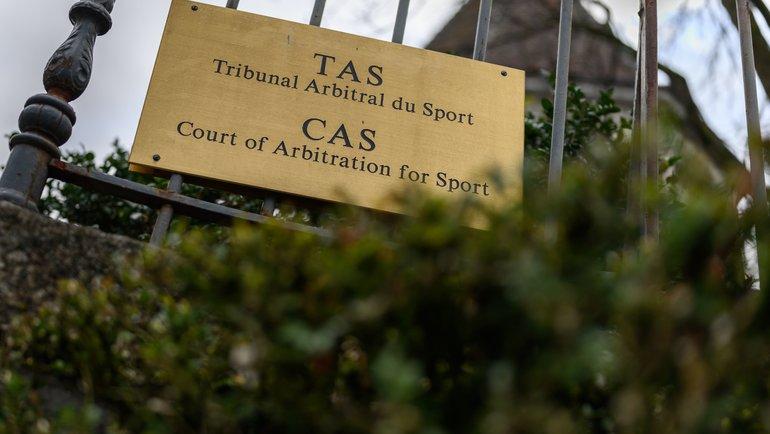Спортивный арбитражный суд. Фото AFP