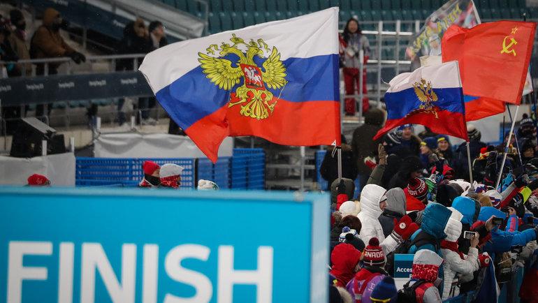 Российский флаг насоревнованиях. Фото Андрей АНОСОВ, СБР