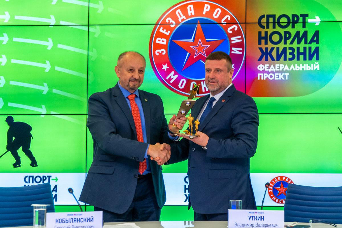 Команда «Звезда России» присоединилась кдвижению «Спорт— норма жизни»