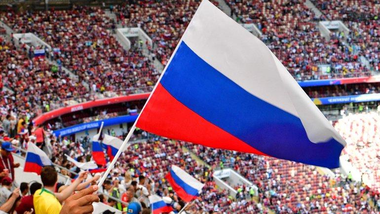 Российский флаг насоревнованиях. Фото AFP