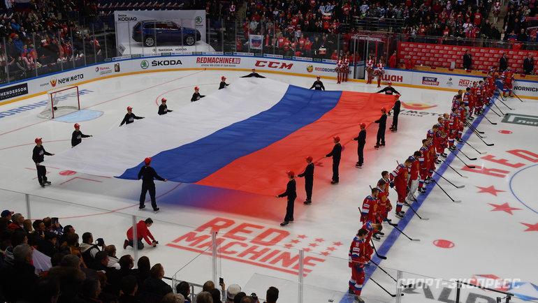 Российский флаг наматче сборной России. Фото Александр Федоров, «СЭ»