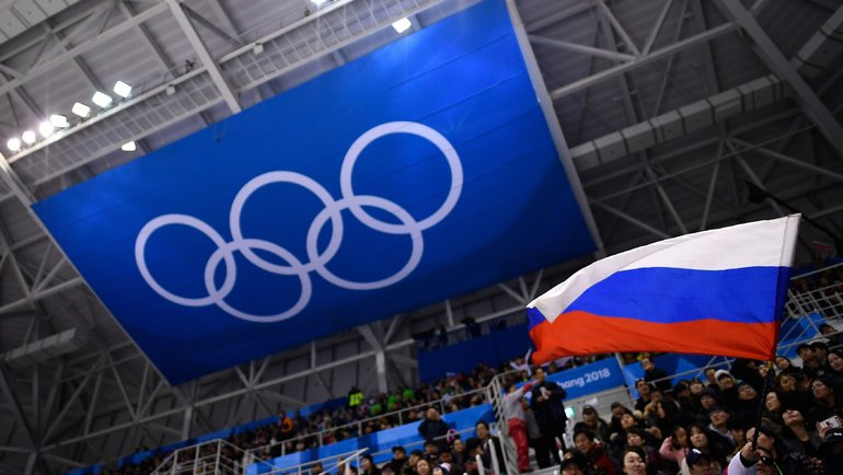 Флаг России наОлимпийских играх. Фото AFP