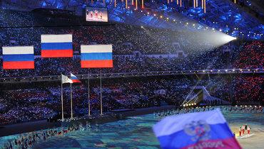 Российский флаг— снова под запретом для спортсменов наОлимпиаде.