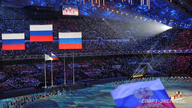 Российский флаг— снова под запретом для спортсменов наОлимпиаде. Фото Федор Успенский, «СЭ» / Canon EOS-1D X Mark II