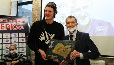 Дивеев получил премию «Первая пятерка»