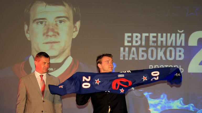 Александр Медведев иЕвгений Набоков. Фото Владимир Беззубов, photo.khl.ru