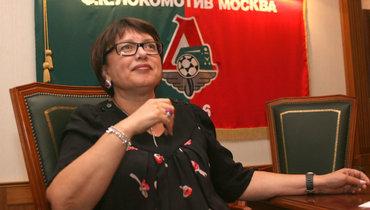 Смородская: «Уход Мещерякова из «Локо»— уже случившийся факт»