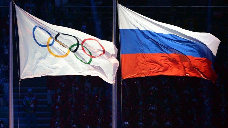 Флаги МОК иРоссии. Фото AFP
