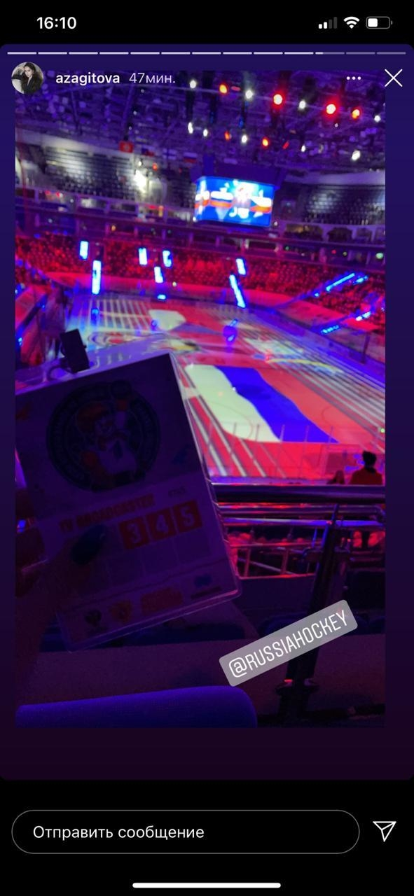 Алина Загитова на хоккейном матче. Фото Instagram