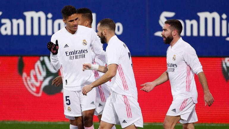 Карим Бензема (вцентре) празднует гол. Фото ФК «Реал».