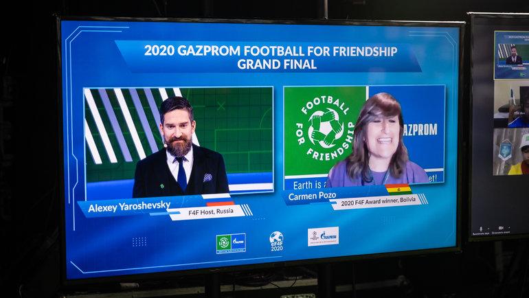 Каждый издней Форума проходил вконтексте определенной темы. Фото media.footballforfriendship.com
