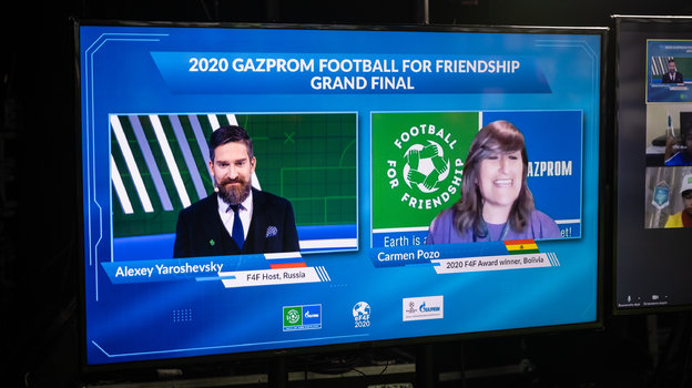 Каждый из дней Форума проходил в контексте определенной темы. Фото media.footballforfriendship.com