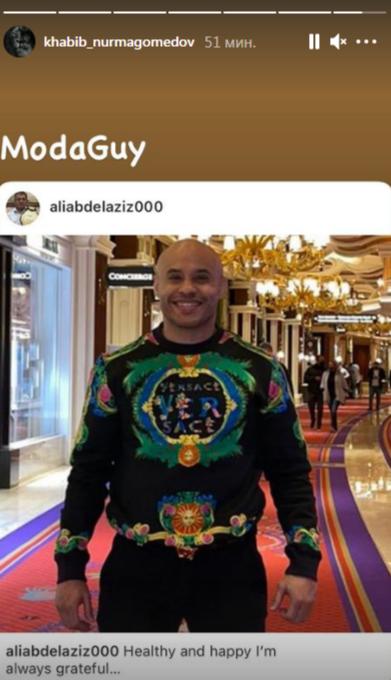 Реакция Хабиба напост менеджера. Фото Instagram