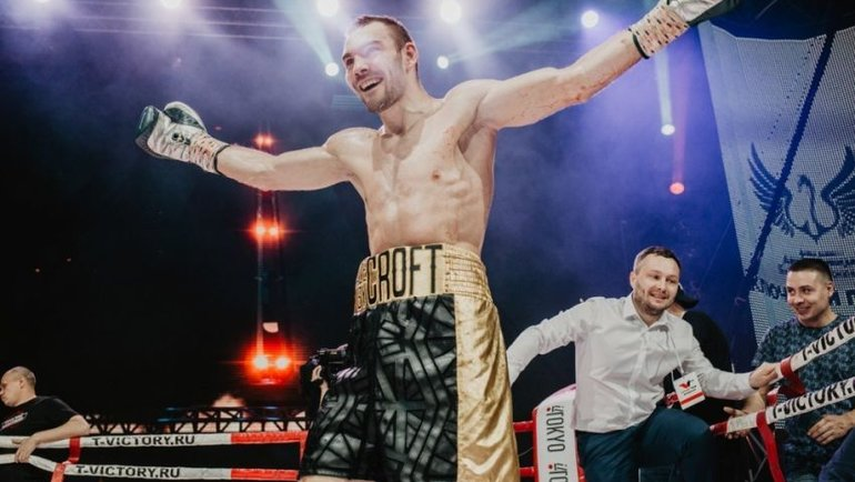 Евгений Шведенко. Фото Fightnews.info.