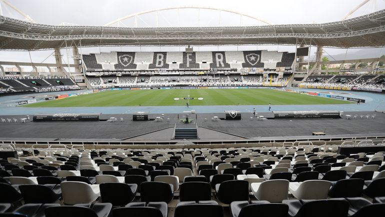 Рио-де-Жанейро. Стадион Нилтона Сантоса. Фото Reuters