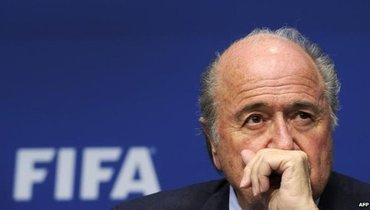 ФИФА подала уголовную жалобу наБлаттера