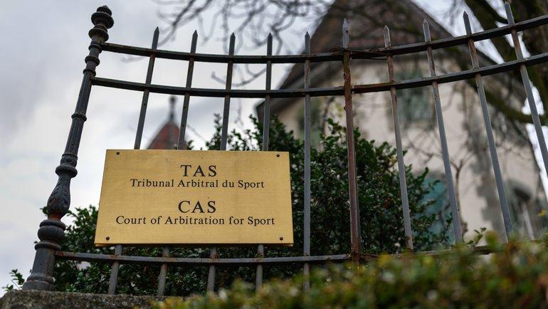 CAS. Фото AFP