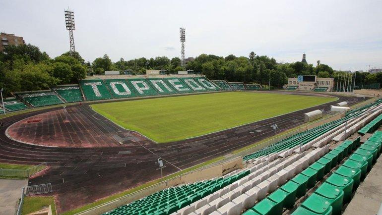 """Стадион """"Торпедо"""" имени Эдуарда Стрельцова."""