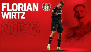 17-летний Вирц продлил контракт с «Байером»