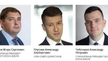 Новый председатель совета директоров «Локомотива» входит всовет директоров ЦСКА