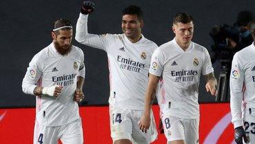 23декабря. «Реал»— «Гранада»— 2:0.